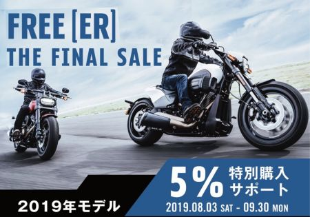 FREE【ER】THE FINAL SALE