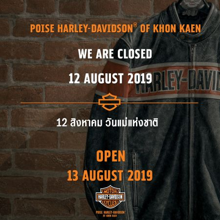 WE ARE CLOSED  12 AUG. 2019