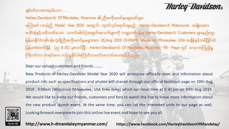 Get the latest Harley-Davidson® Of Mandalay, Myanmar News!