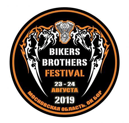 Москва Harley-Davidson приглашает на VIII Международный мотофестиваль Bikers Brothers Festival 2019!