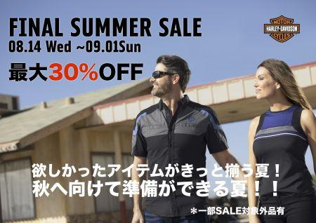 FINAL SUMMER SALE!!