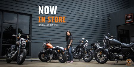 NOW IN STORE
