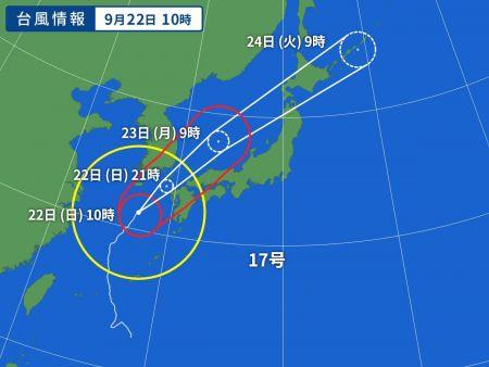 台風接近に伴う営業時間変更のお知らせ