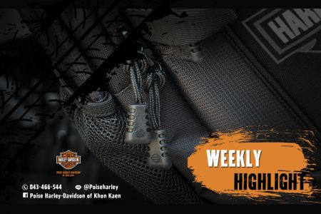 WEEKLY HIGHLIGHT กระเป๋า  Harley-Davidson®  ลิขสิทธิ์แท้