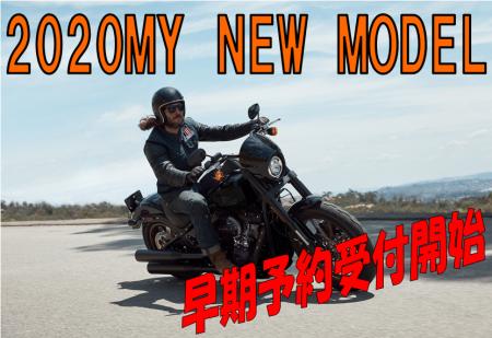 2019 MODEL FINAL SALE&中古車フェア&2020MODEL 店頭試乗会