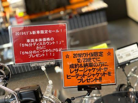レザージャケットorヒーテッドジャケットプレゼントキャンペーン実施中!