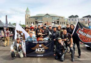 2019.10.20㈰H.O.Gファンライドラリーin岡山