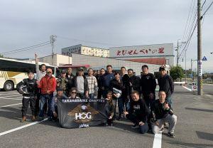 2019/10/20 南知多ツーリング