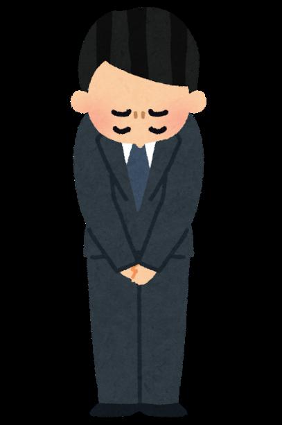 3/2㈪営業時間変更のお知らせ