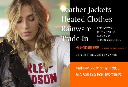 Leather Jackets Heated Clkthes Rainware Trade-In