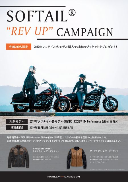 REV UP CAMPAIGN