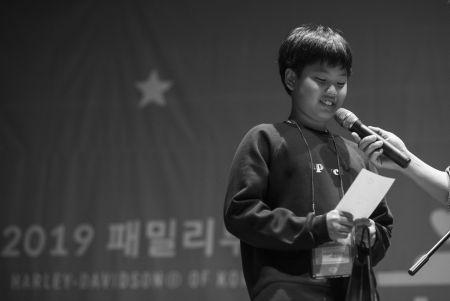 제14회 '2019 패밀리 투어' 개최