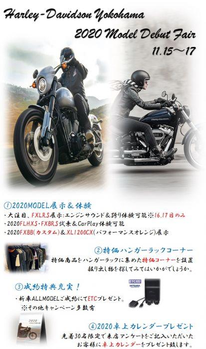 11/15~11/17はDOH(ディーラーオープンハウス)開催!キャンペーン多数!!