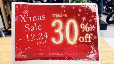 今週末11月23日からクリスマスセール開催!!