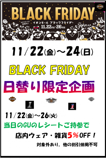 BLACK FRIDAY☆