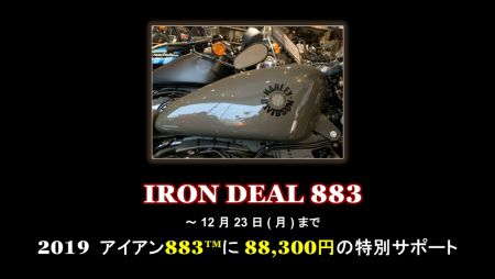IRON DEAL 883