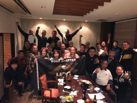 神戸チャプター忘年会レポート
