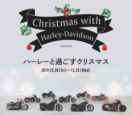 Christmas with Harley-Davidosn