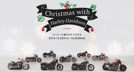 クリスマス キャンペーン