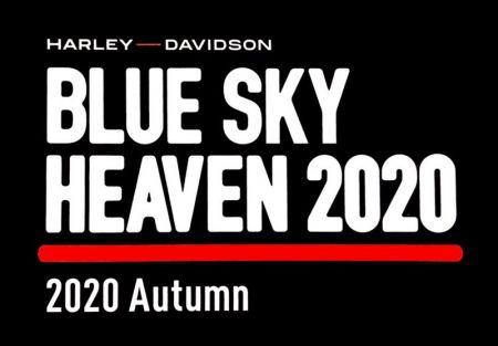 BLUE SKY HEAVEN 2020