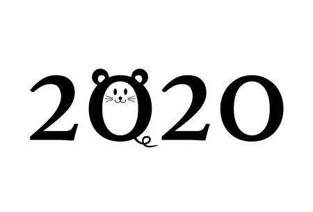 2020年もよろしくお願いします。