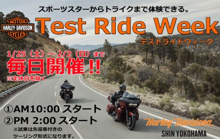 Harley-Davidson Test Ride Week 1/25から