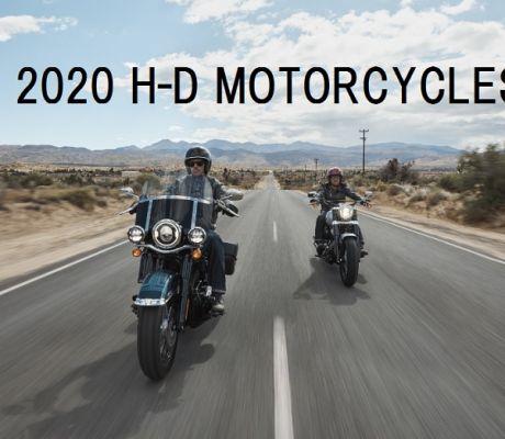 2020年モデルカタログ