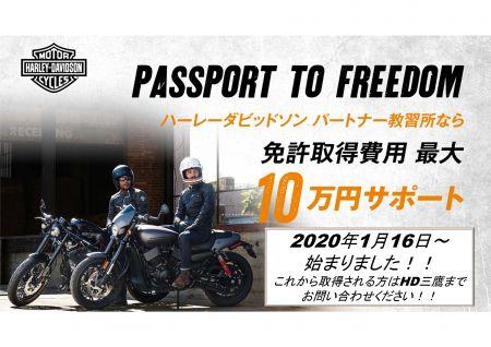 最大10万円!!免許取得サポートスタート!!
