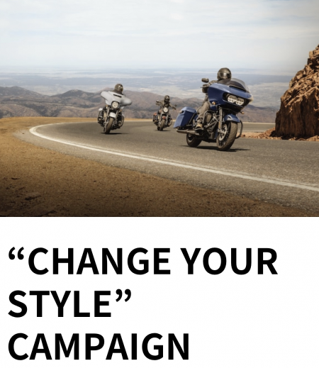「Change your style」カスタムキャンペーン開催!!最大25万円のサポートが!!