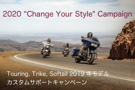 "2020 ""Change Your Style"