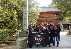 2020年1月26日(日)倉敷チャプター・大山祇神社初詣ツーリング