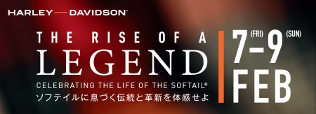 THE RISE OF A LEGEND