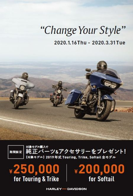 2月22日・23日・24日は、店頭試乗会開催!!