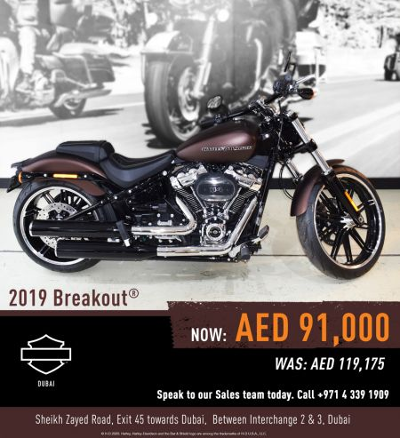 2019 Softail Breakout - AED 91,000