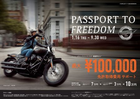 Passport to FREEDOM 2020