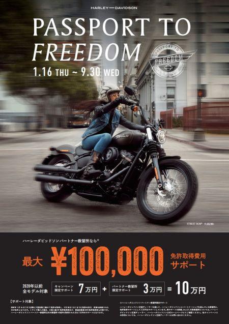 Passport to FREEDOM 2020
