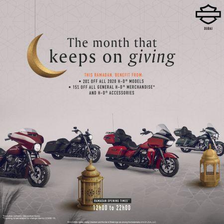 Ramadan Kareem ☪ Specials