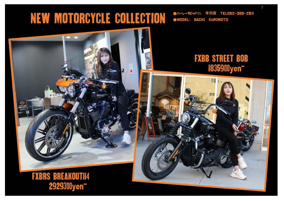 【MOTORCYCLE Collection ②】