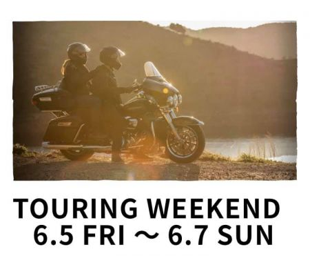 『TOURING WEEKEND』