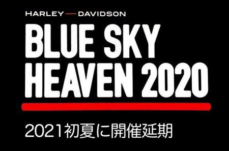 BLUE SKY HEAVEN 2020開催延期