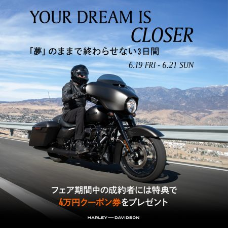 「Your dream is closer」のご案内