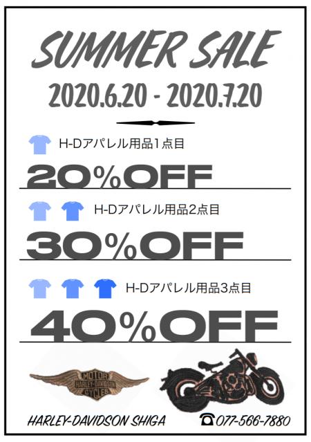 SUMMER SALE☆6/20-7/20
