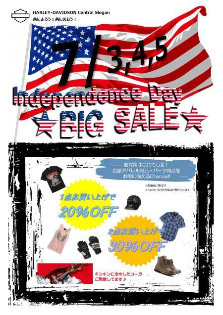 明日3日(金)より3日間!Independence Day セール開催!