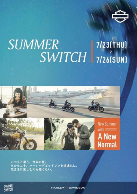 7/23-26 SUMMER SWITCH 開催